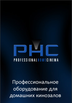 PHC - Professional Home Cinema